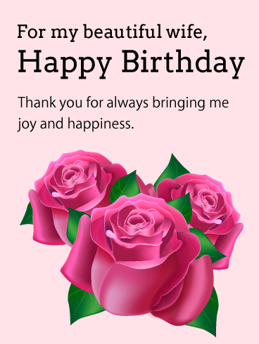 For my beautiful wife pink rose birthday card birthday for my beautiful wife pink rose birthday card m4hsunfo